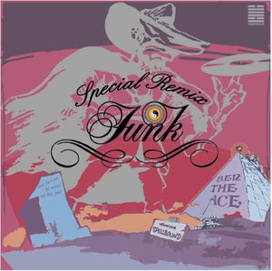 Image of FUNK SPECIAL REMIX (2CD)