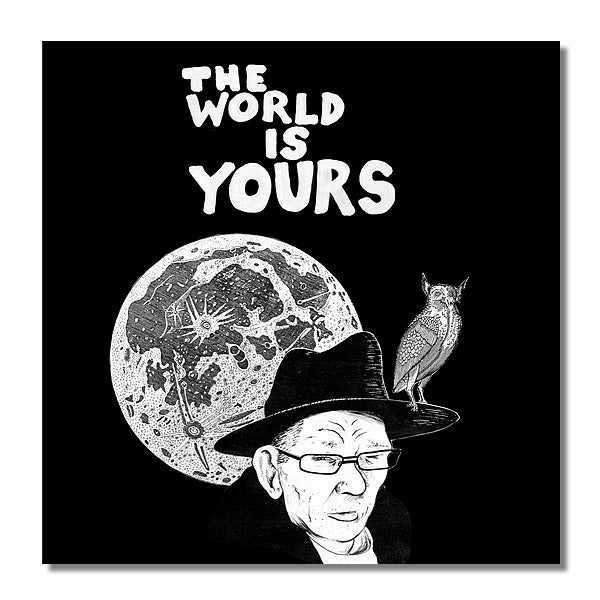 VARIOUS 'Peter Kemp - The World Is Yours' Digital Download