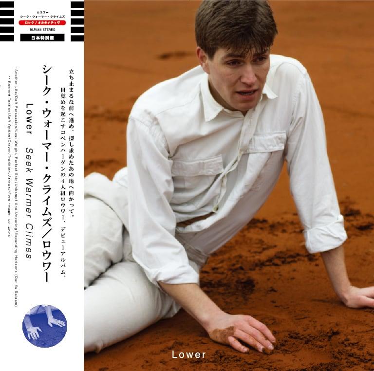 "Image of LOWER ""Seek Warmer Climes"" LP"