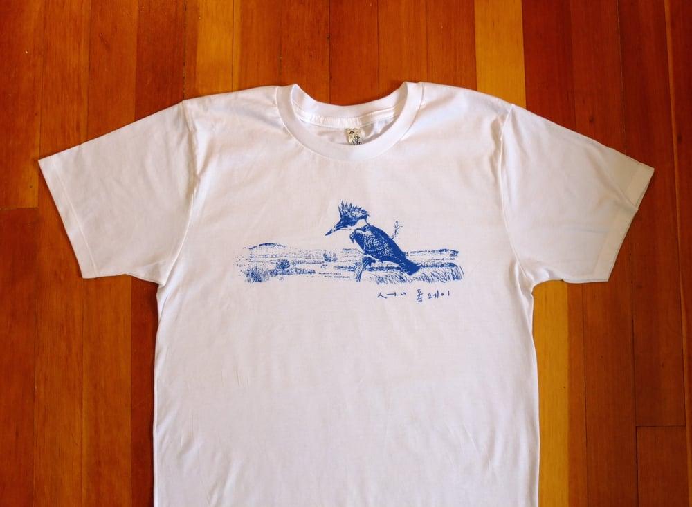 Image of Sunny Pompeii Kingfisher T-shirt