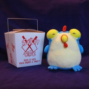 Image of CHEW: Plush Chog - Blue — BACKROOM FIND!