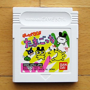 "Image of TAMAGOTCHI GAME BOY GAME JAPAN ""Game de Hakken"" (ONLY CARTRIDGE)"