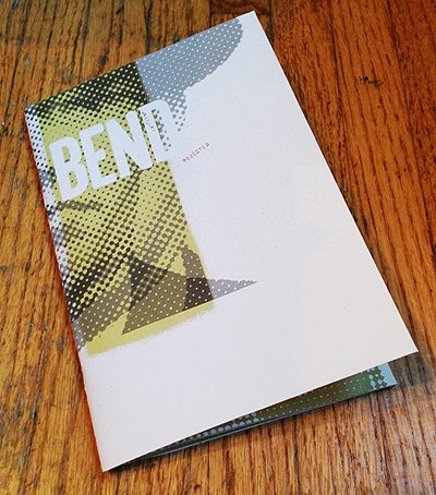 "Image of BEND #22 ""Rejection"""