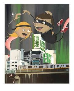 Image of Dabs Myla - Tokyo Deluxe