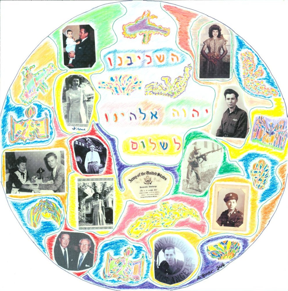 "Image of הַשְׁכִּיבֵנוּ — ""Hashkiveynu for KC"" print"
