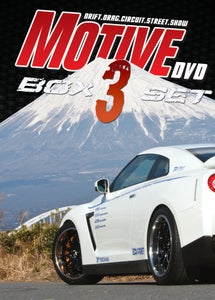 Image of Box Set 3  - Motive DVD 11-15