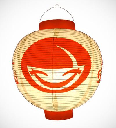 Image of Büro Destruct - Sun Lamp