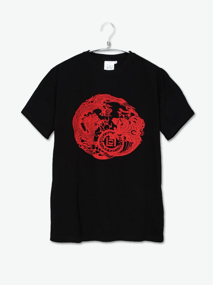 Image of CLOT (Clottee) - Double Dragon logo Tee (Black)