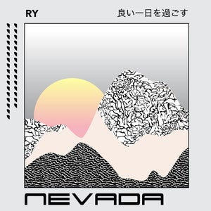 Image of 'NEVADA' MIXTAPE - SIGNED CD HARDCOPY