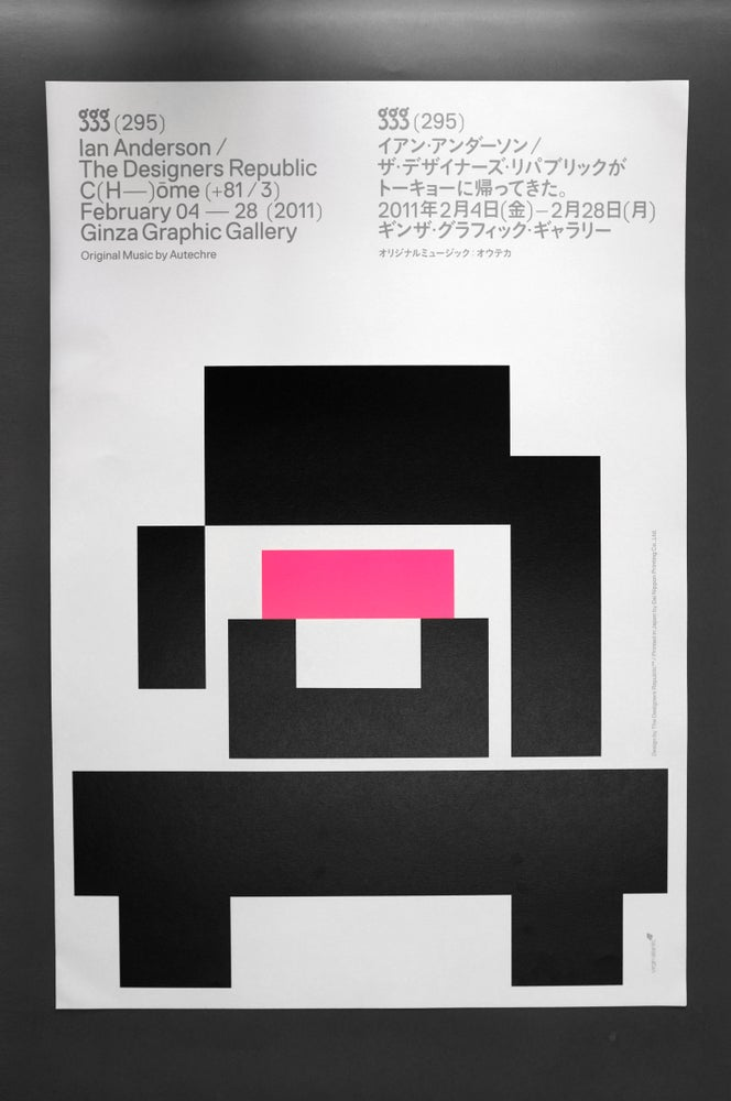 Image of 'Ian Anderson / The Designers Republic™' C(H—)ome (+81/3)' Small Poster (514x727mm)