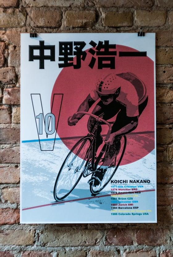 Image of Koichi Nakano poster