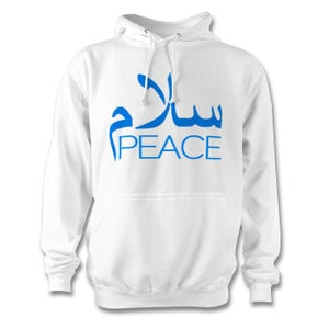 Image of Salam Peace