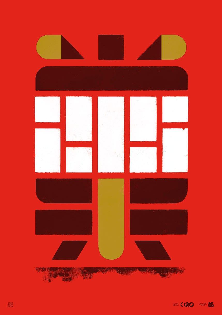Image of Büro Destruct - Tribler Dragon (Poster)