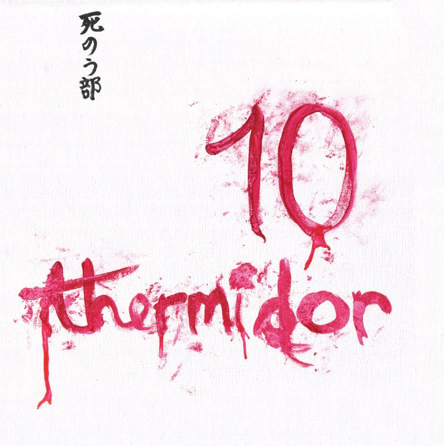 Image of Shinobu - 10 Thermidor LP