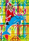 Image of Merry Kitschmas