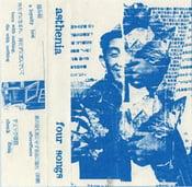 Image of asthenia - four songs tape