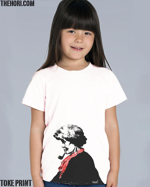 Image of KIDS TEE