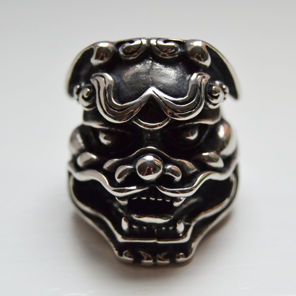Image of Need Protection Foo Dog Ring