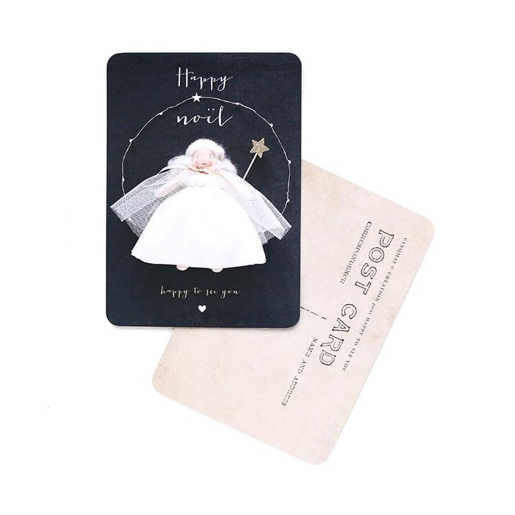 "Image of Carte Postale exclusive ""HAPPY NOEL"""