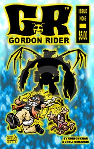 Image of Gordon Rider Issue #6