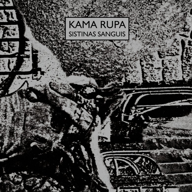 "Image of Kama Rupa ""Sistinas Sanguis"" one-sided LP [CH-257]"