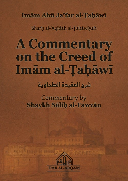 Image of A Commentary on the Creed of Imam Tahawi