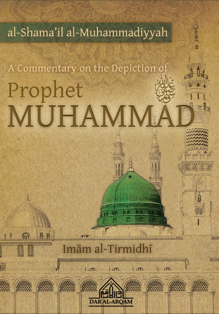 Image of A Commentary on the Depiction of the Prophet by Imam al-Tirmidhi