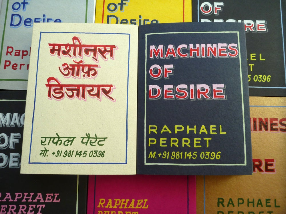 Image of Machines of Desire – Special Edition