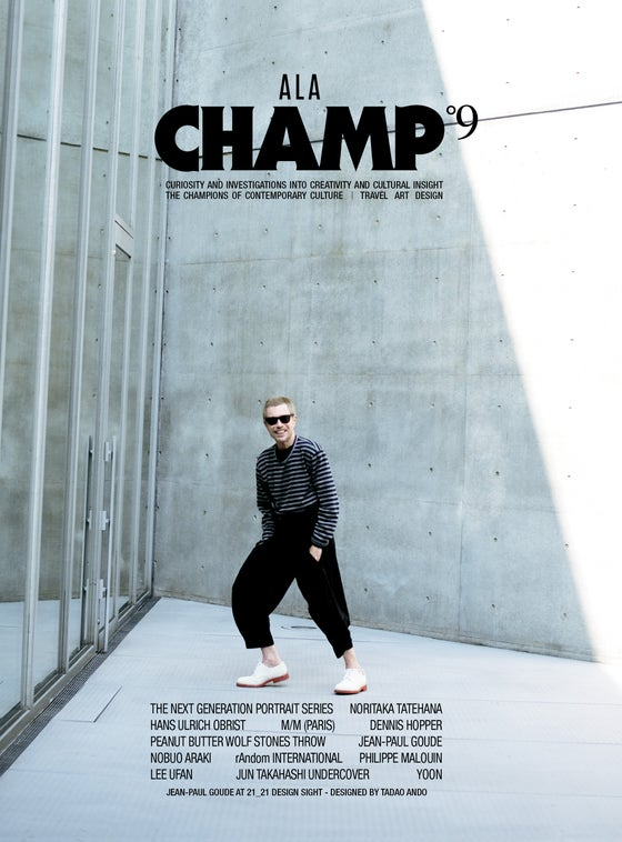 Image of ALA CHAMP MAGAZINE - ISSUE #9 - COVER 1˚