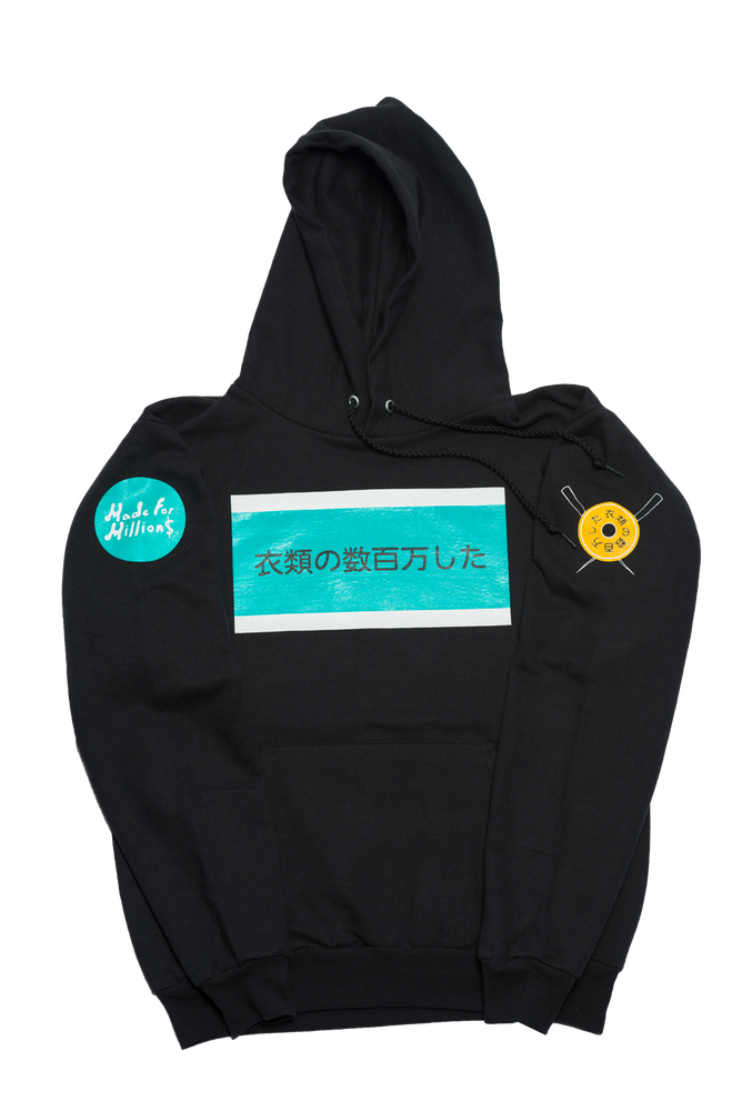 Image of Chopstix Coin Hoodie *limited