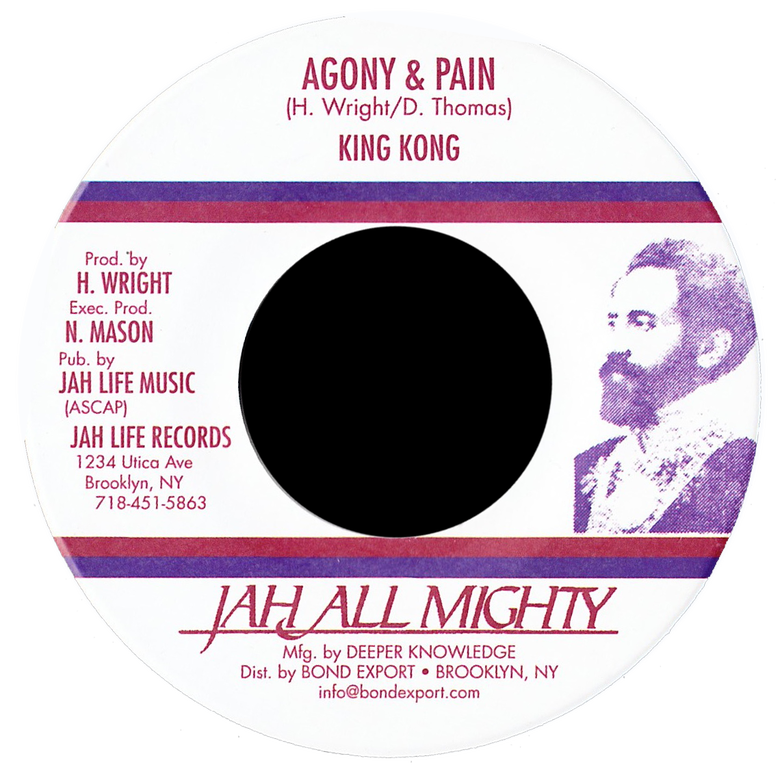 "Image of King Kong - Agony & Pain 7"" (Jah All Mighty)"
