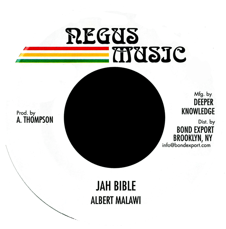 "Image of Albert Malawi - Jah Bible 7"" (Negus Music)"