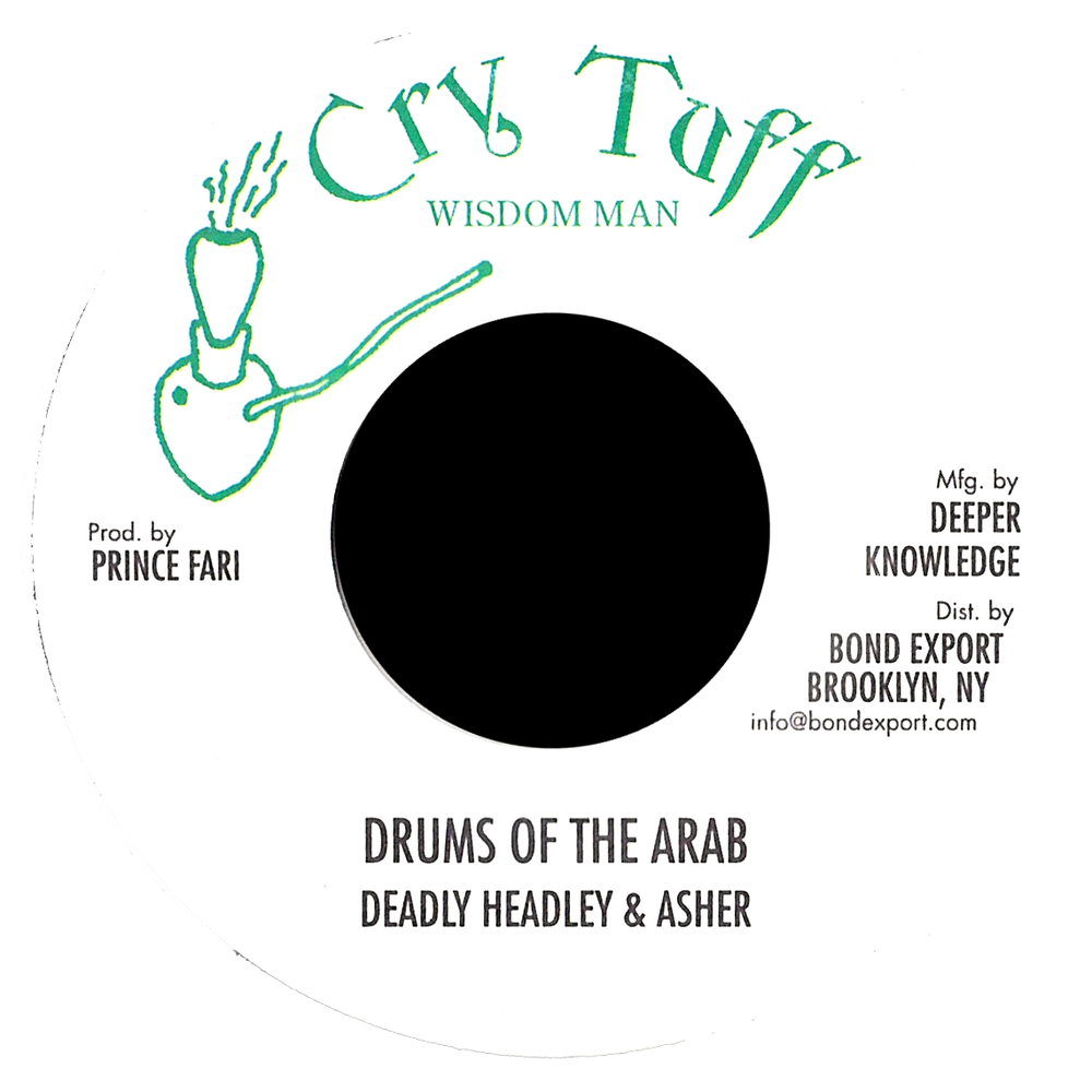 "Image of Deadly Headley & Asher - Drums of the Arab 7"" (Cry Tuff)"