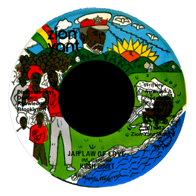 "Image of Kush Dan I - Jah Law of Love 7"" (Zion Yant)"