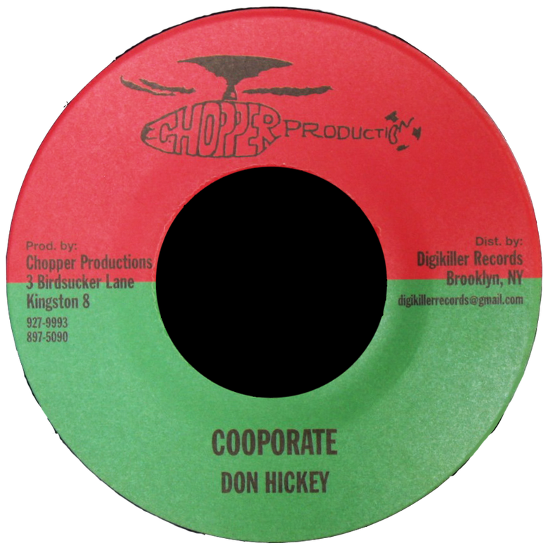 "Image of Don Hickey - Cooporate 7"" (Chopper Productions)"