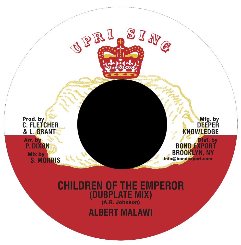 "Image of Albert Malawi - Children of the Emperor [Dubplate Mix] 7"" (Uprising)"