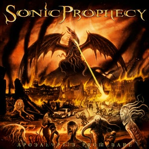 Image of SONIC PROPHECY-Apocalyptic Promenade (2015-MMR021) or S.P.-A Divine Act of War (2011-MMR019) SALE!