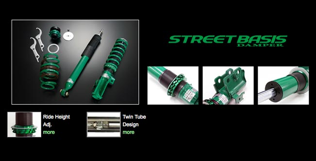 Image of (B15) 02-06 SE-R/SPECV TEIN STREET BASIS COILOVERS