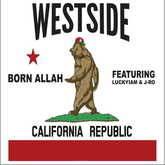 "Image of Westside 12"" single (Vinyl)"