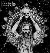 "Image of Haapoja 12"" Vinyl & T-shirt combo"