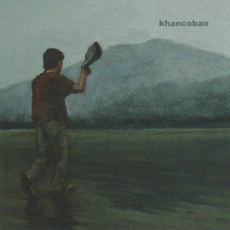 Image of Khancoban :: ALL CDS