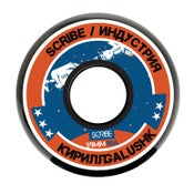 Image of Kirill Galushko v2 Pro Wheel