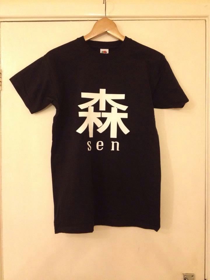 Image of sen black t-shirt