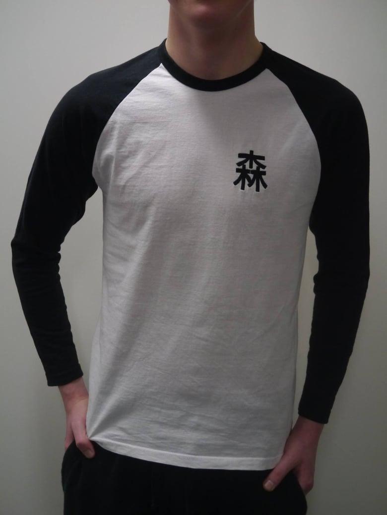 Image of sen baseball t-shirt