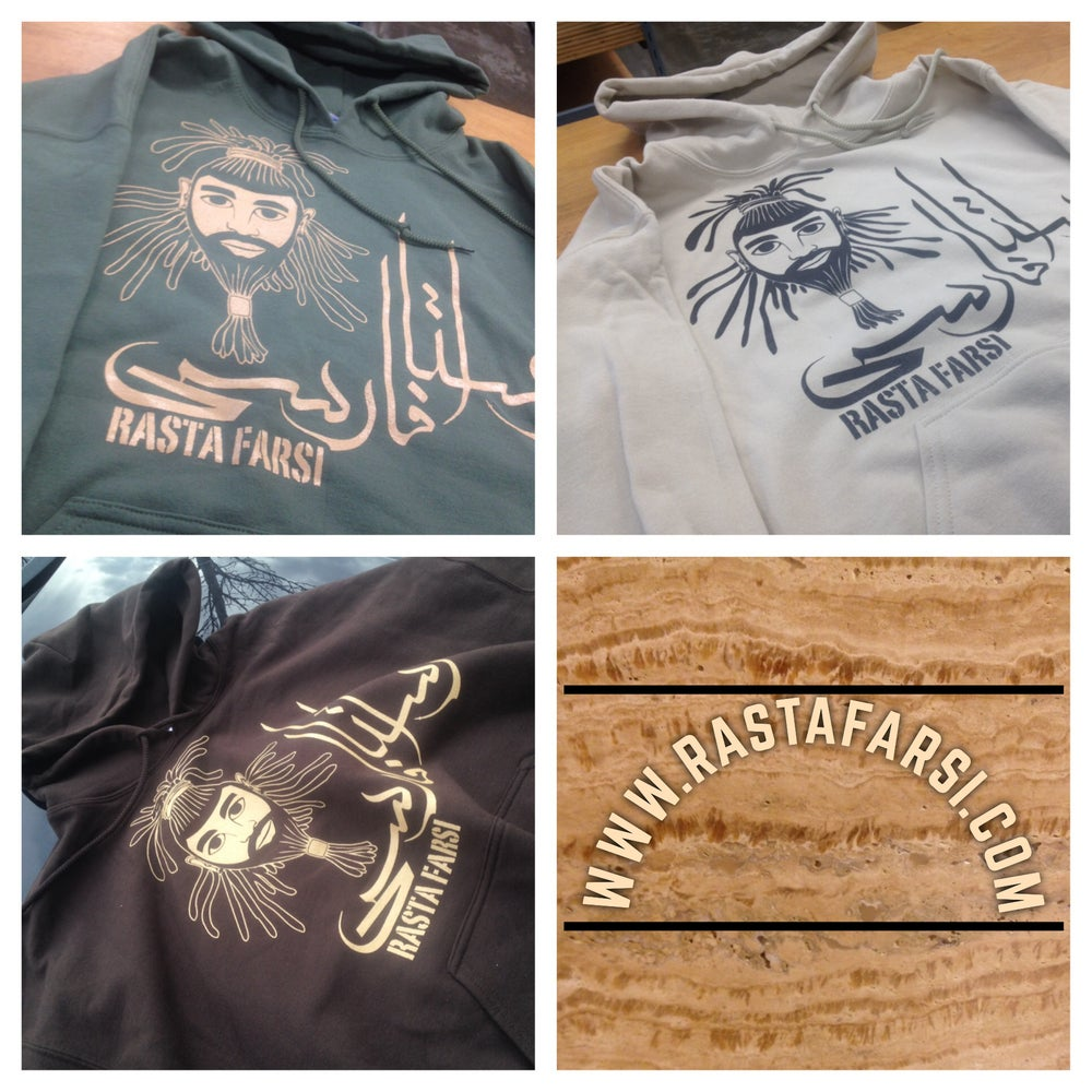 Image of Rasta Farsi hooded sweatshirt