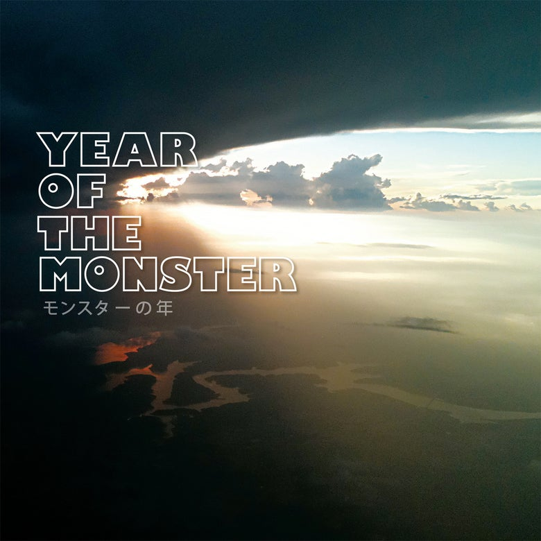 Image of Year Of The Monster