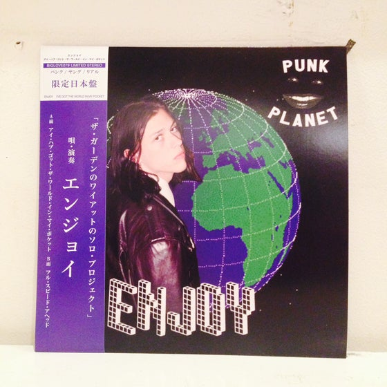 Image of ENJOY - I've Got The World In My Pocket 7""
