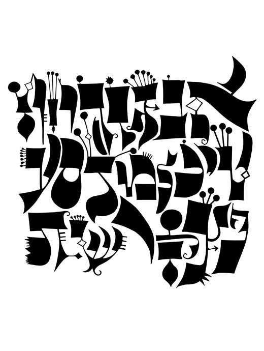 Image of Hebrew alphabet 2 wholesale minimum of 10