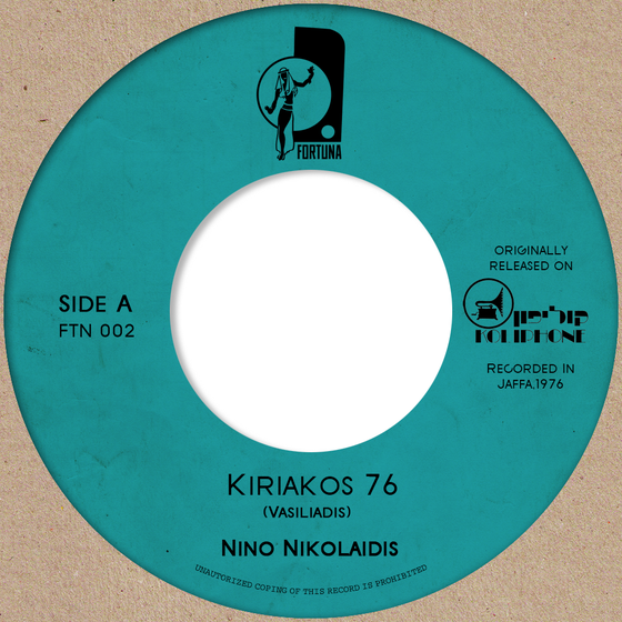 Image of Nino Nikolaidis<br /> Turkish Hits EP