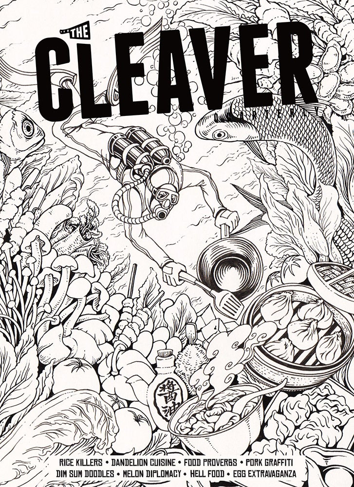 Image of THE CLEAVER QUARTERLY FOUR